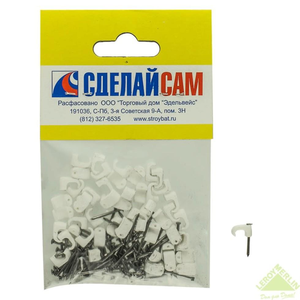 Скоба для электрокабеля плоская 5х10 мм, полипропилен, 50 шт.