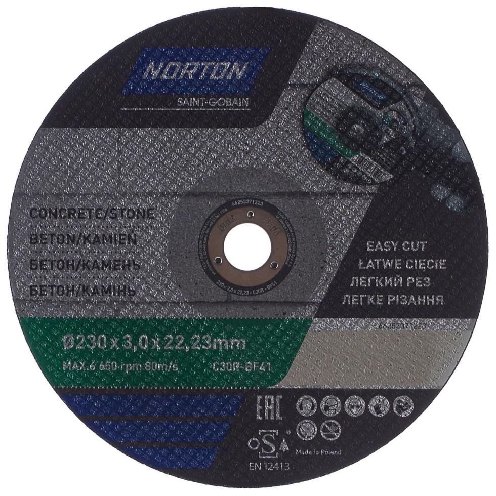 Круг отрезной по бетону Norton, тип 41, 230x3x22.2 мм