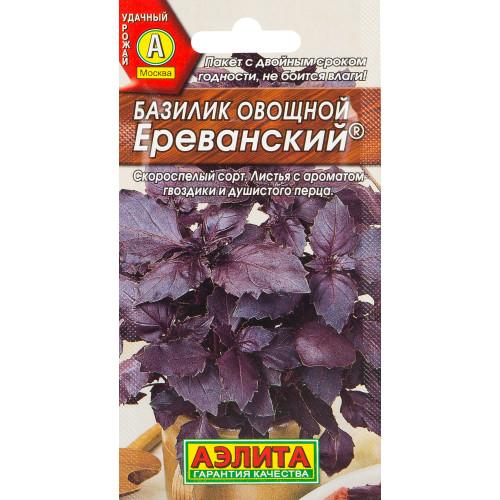 Семена овощей базилик фиолетовый Ереванский
