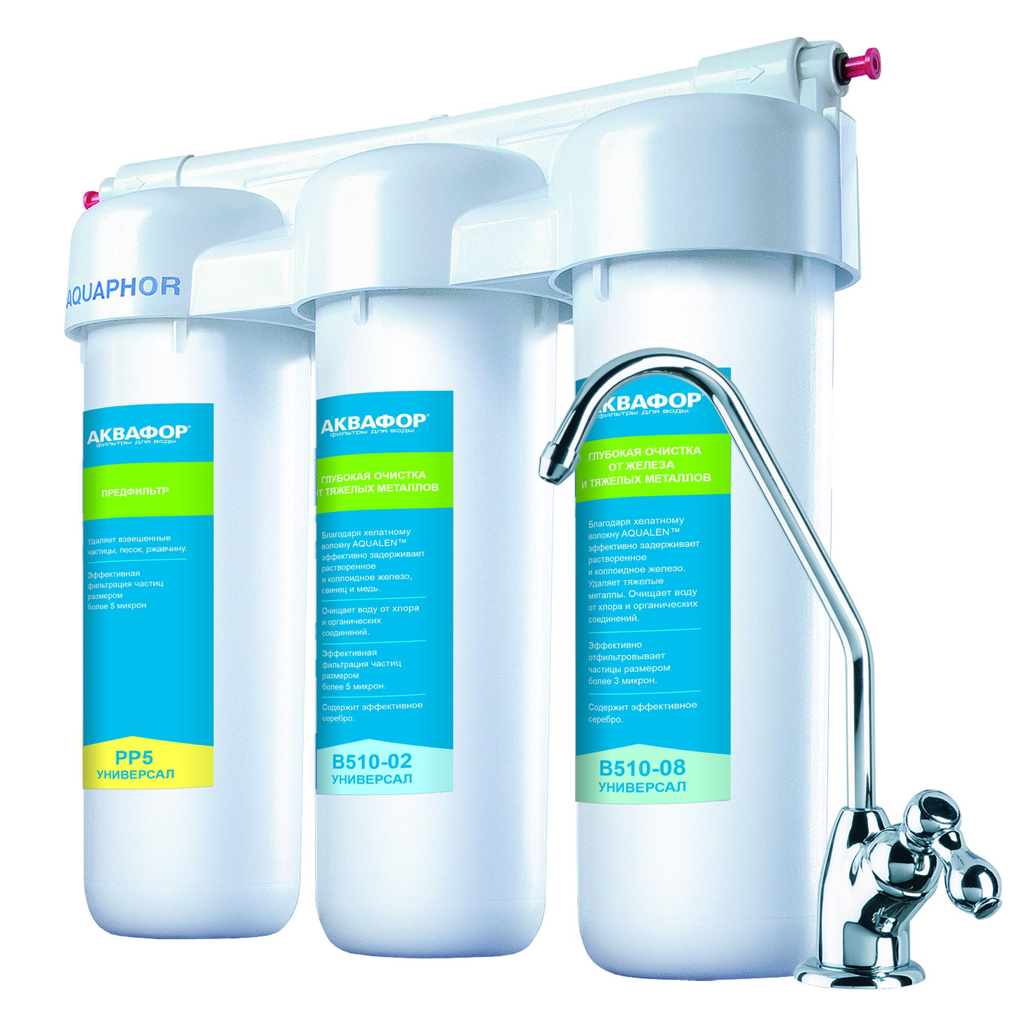 Система трёхступенчатая Трио Универсал для мягкой воды