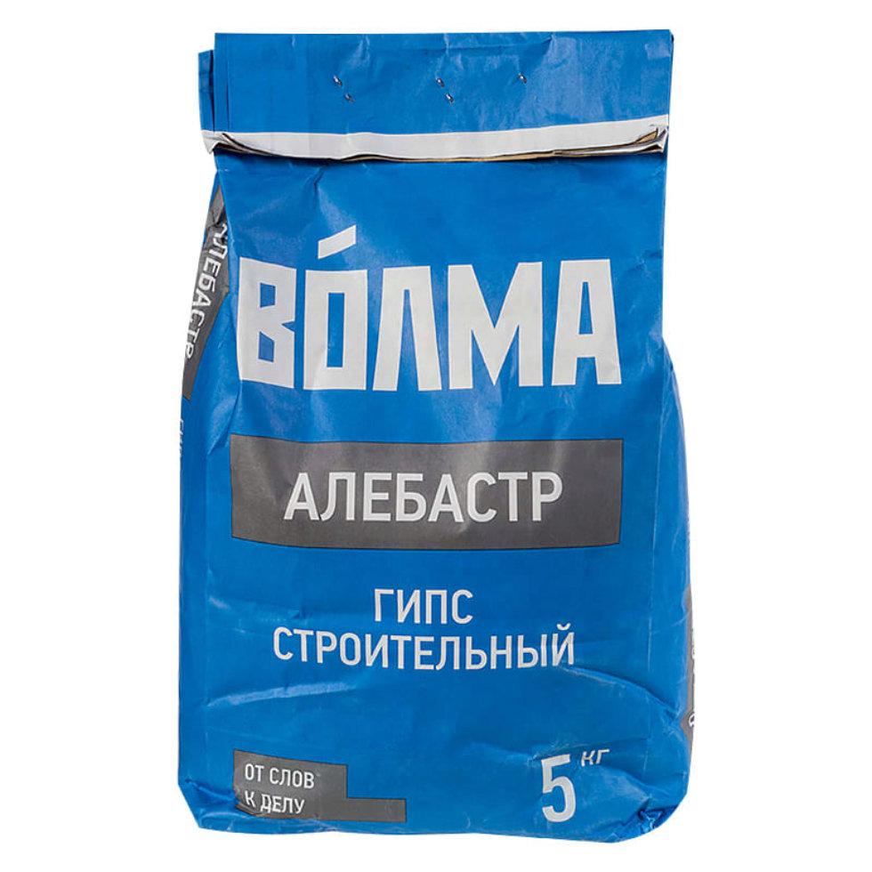 Гипс cтроительный Волма Гипс, 5 кг