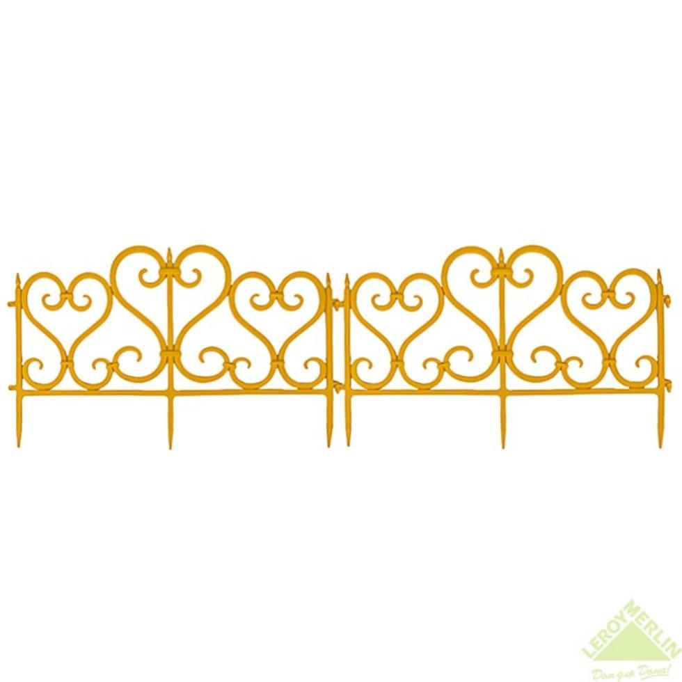 Ограждение садовое декоративное «Ажурное» цвет жёлтый