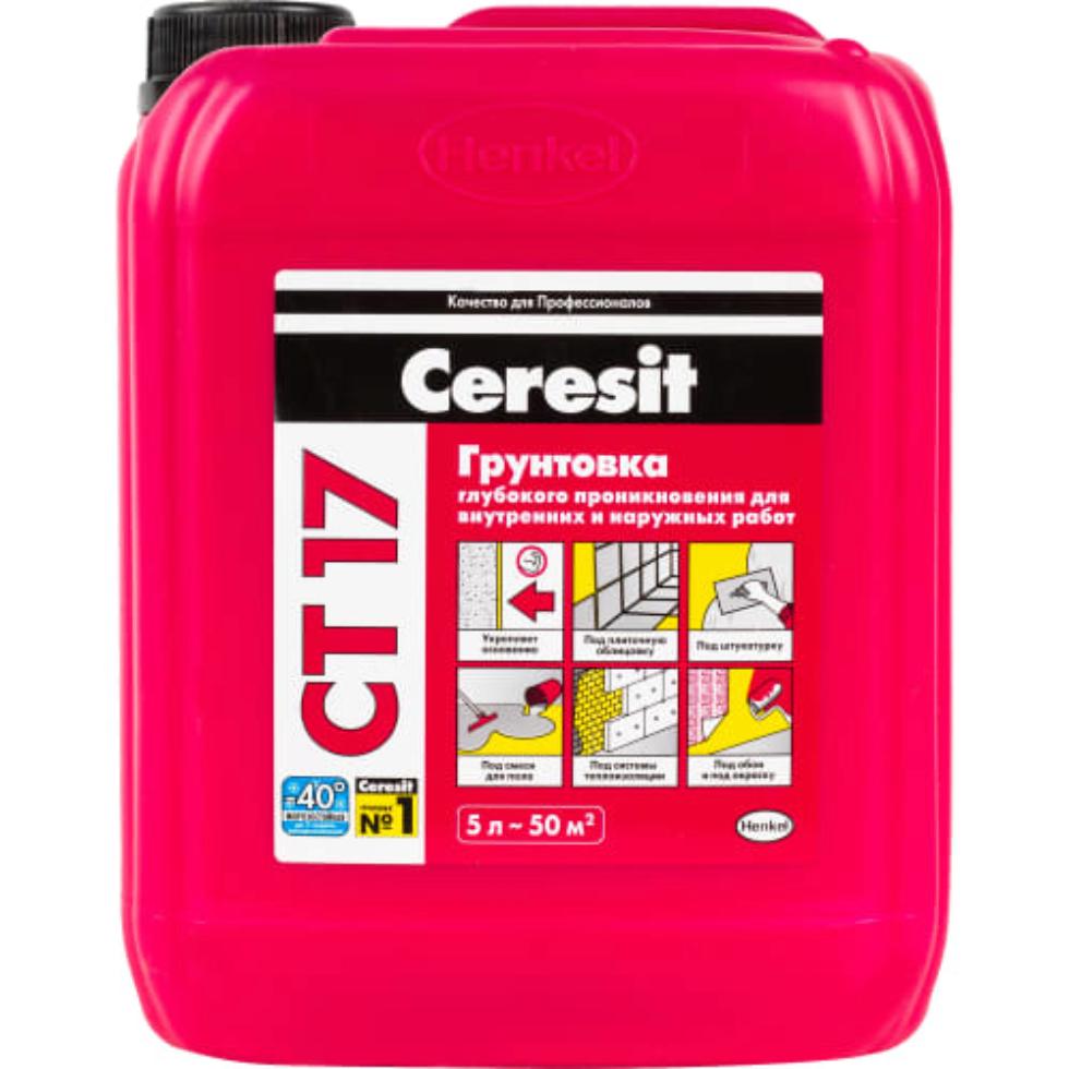 Грунт для впитывающих оснований Ceresit CT17, 5 кг