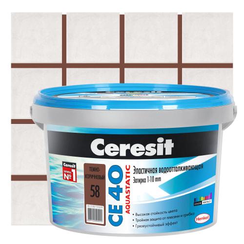 Затирка цементная Ceresit СЕ 40 водоотталкивающая 2 кг цвет темно-коричневый