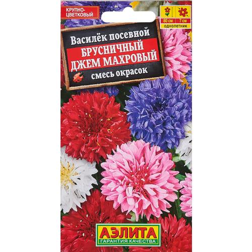 Семена цветов Василёк махровый Брусничный джем микс