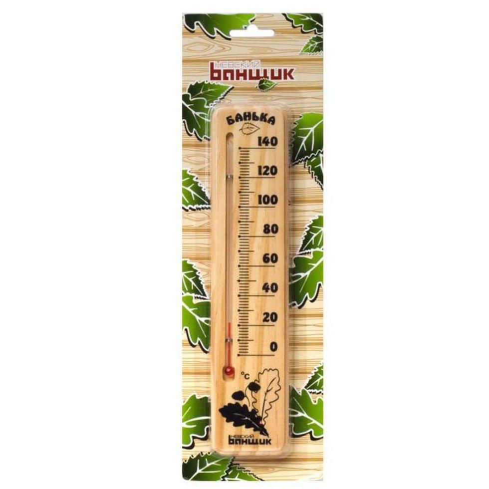 Термометр для бани спиртовой «Сауна леди»