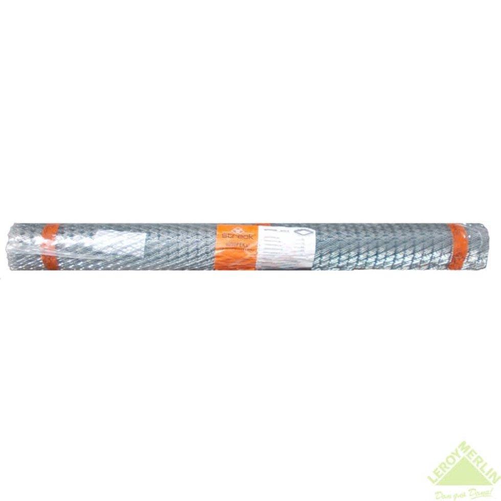Сетка металлическая Штрек 20х0.7х0.3 мм, 1x15 м