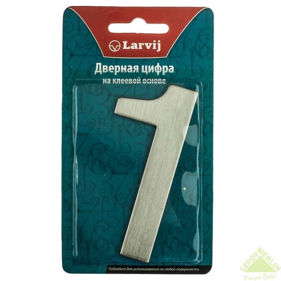 Цифра «1» самоклеящаяся 95х62 мм нержавеющая сталь цвет серебро
