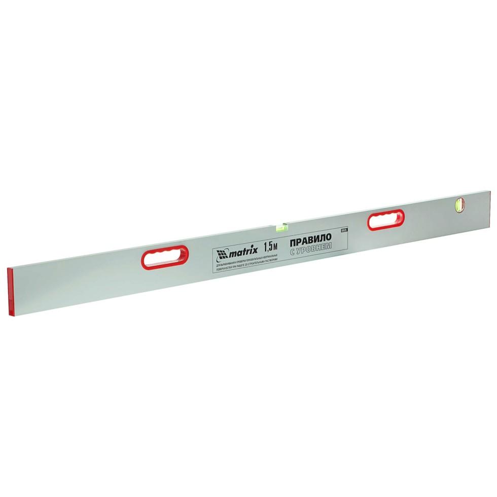 Правило алюминиевое с уровнем Matrix 1.5 м, 2 ручки