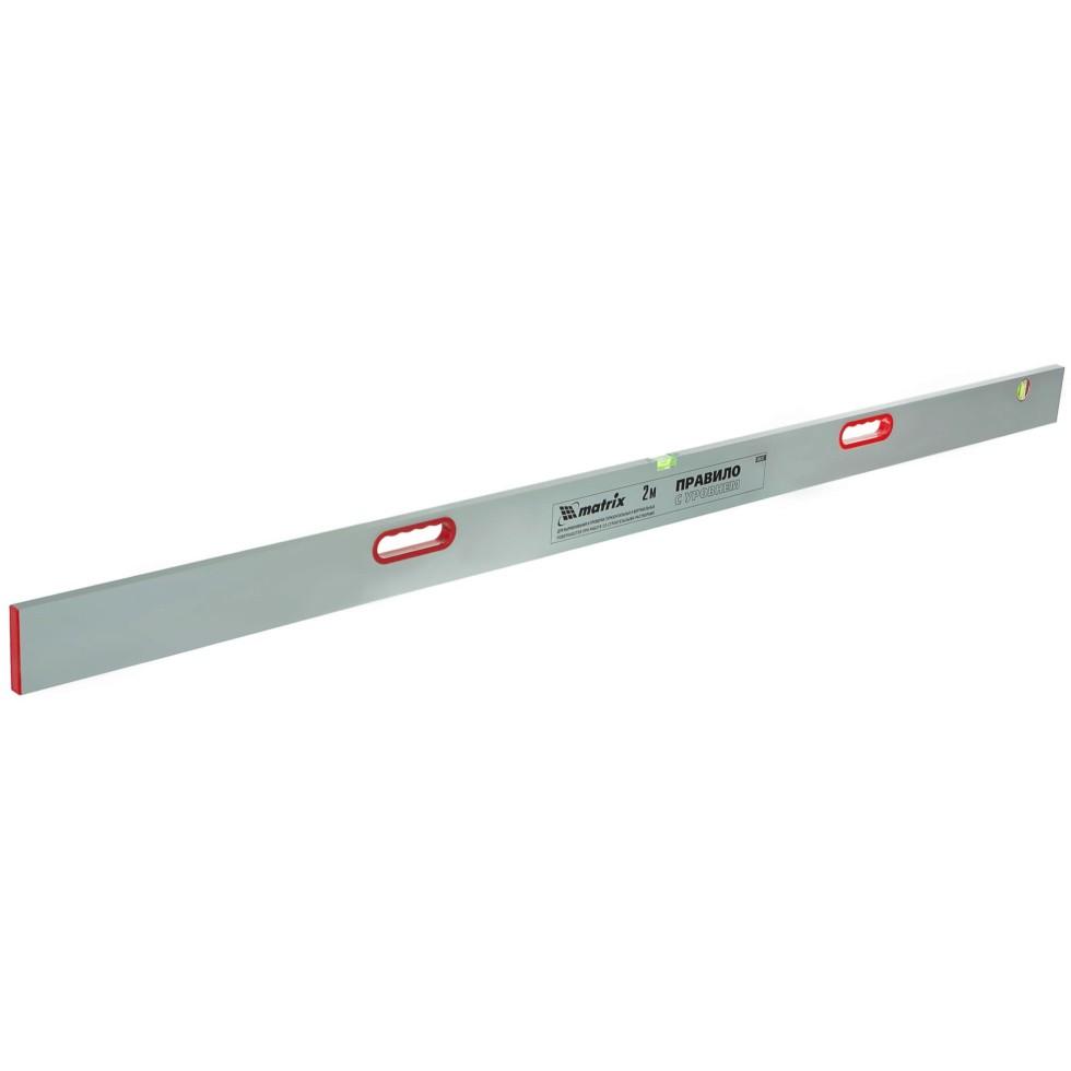 Правило алюминиевое с уровнем Matrix 2 м, 2 ручки