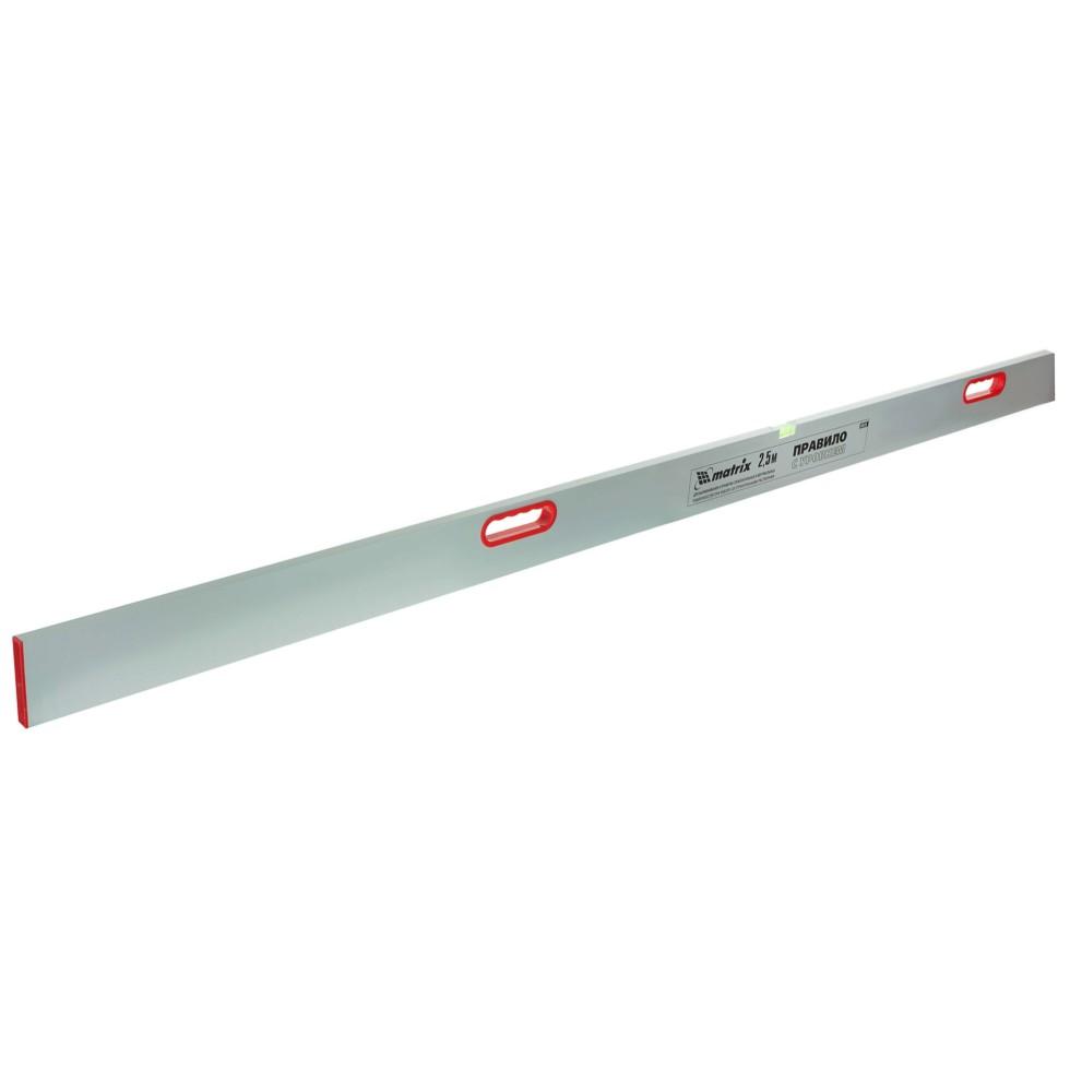 Правило алюминиевое с уровнем Matrix 2.5 м, 2 ручки