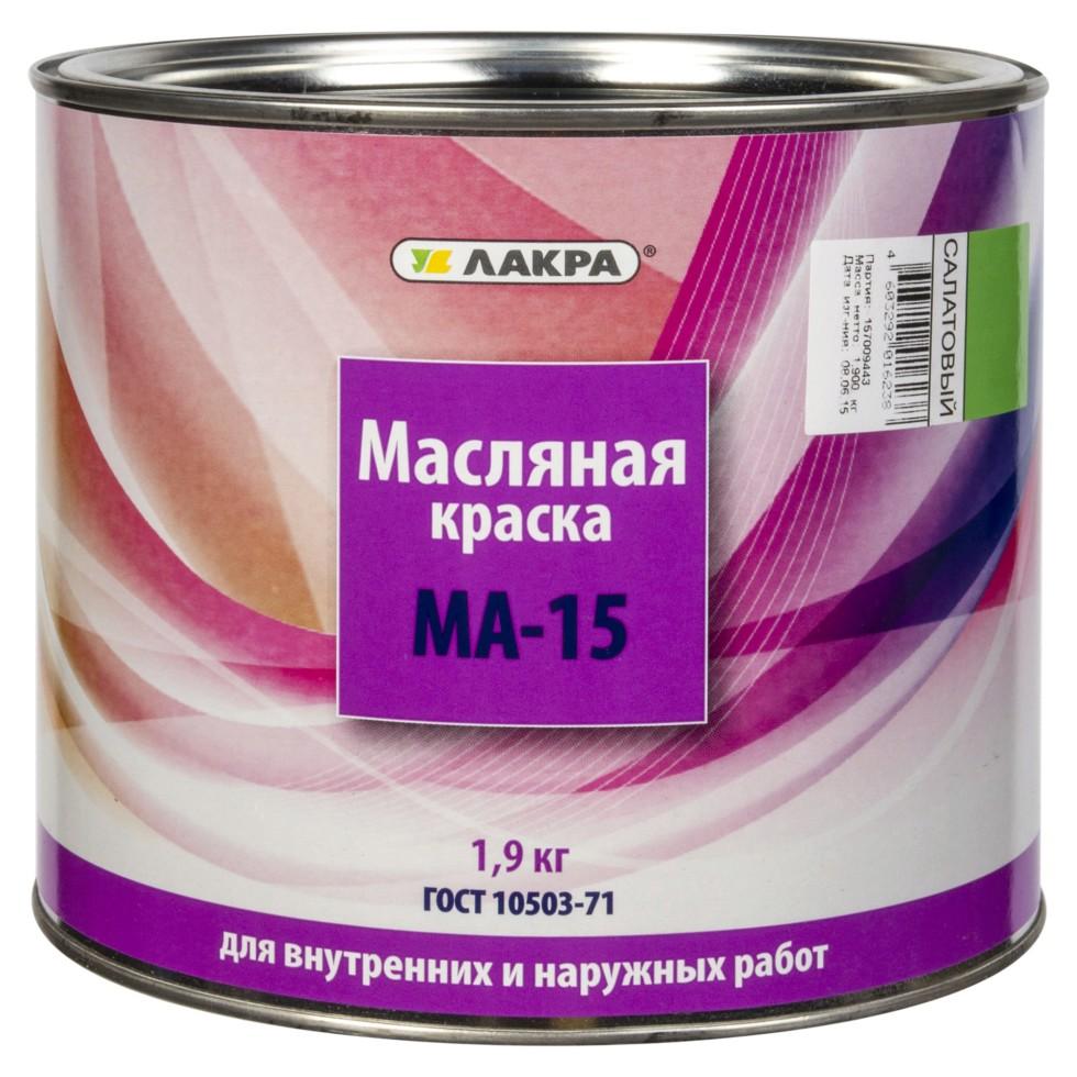 Краска Лакра МА-15 цвет салатовый 1.9 кг
