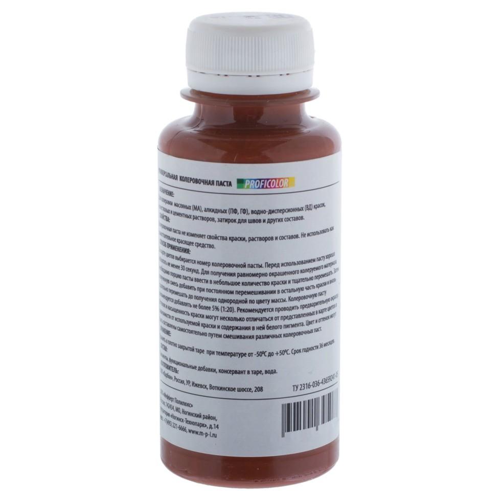 Профилюкс Profilux Proficolor №8 100 гр цвет красно-коричневый