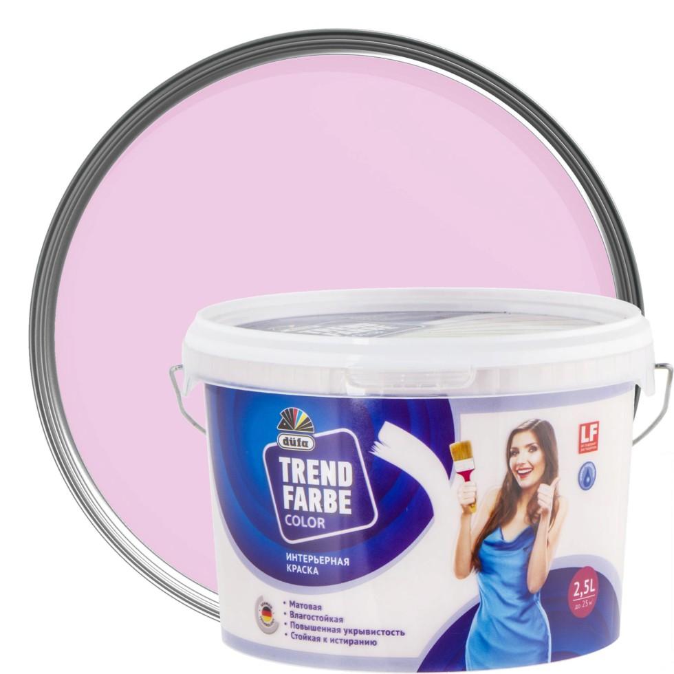 Краска водно-дисперсионная Trend Farbe цвет фламинго 2.5 л