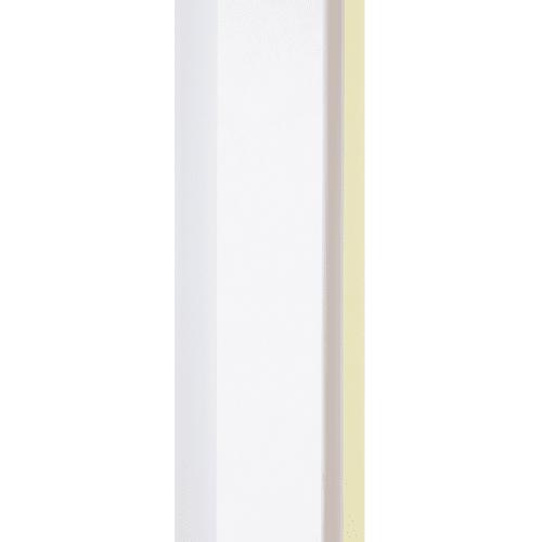 Направляющие для рулонной шторы, 150 см, пластик, цвет белый