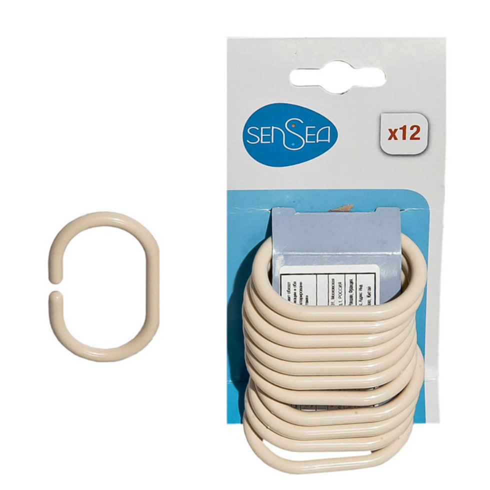 Кольца для шторок Sensea пластиковые, цвет бежевый, 12 шт