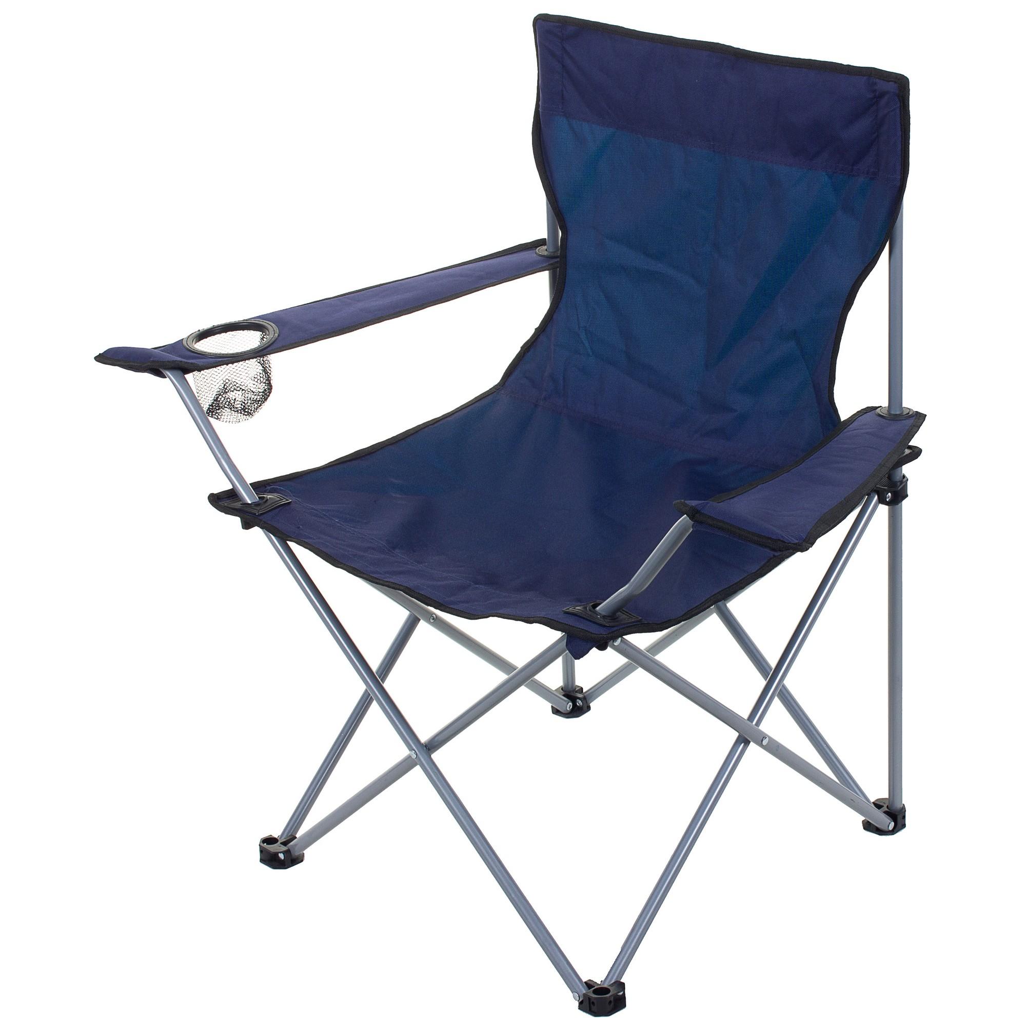 Кресло садовое 845x810x530 мм, с подстаканником, складное, цвет синий