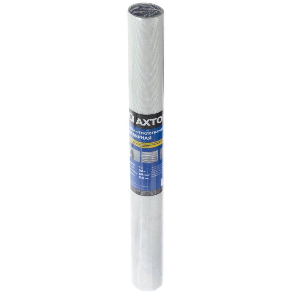 Стеклосетка малярная Axton 2х2 мм 1х50 м