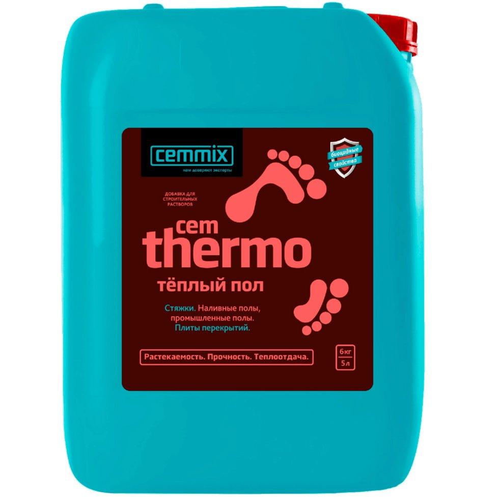 Добавка для тёплых полов Cemmix CemThermo