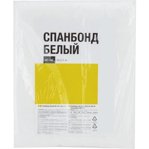 Материал укрывной Спанбонд белый Geolia, 40 г/м2, 6х3,2 м