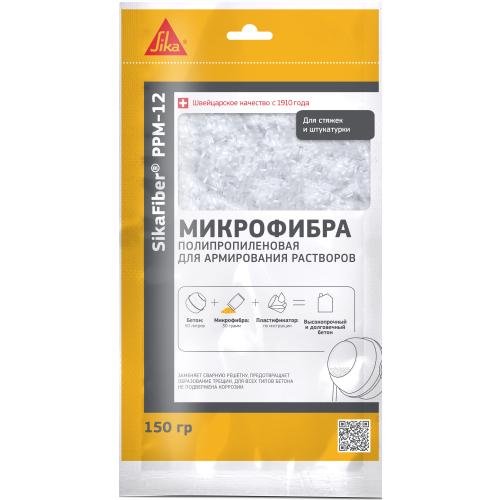 Фибра для бетонов и растворов Sika SikaFiber PPM-12, 150 г