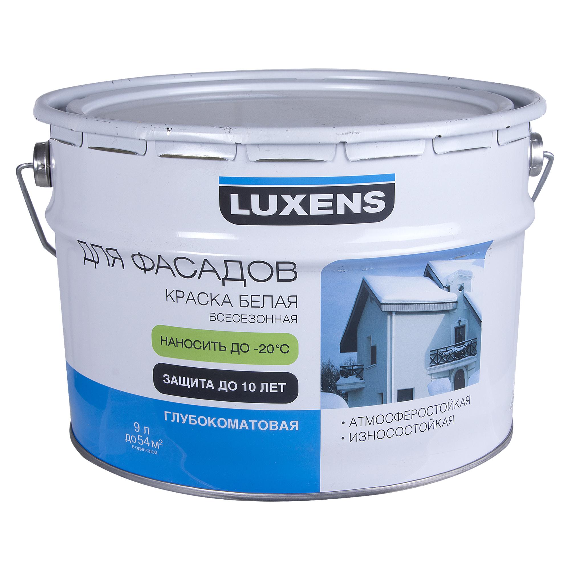 Краска для фасадов всесезонная Luxens база А, 9 л