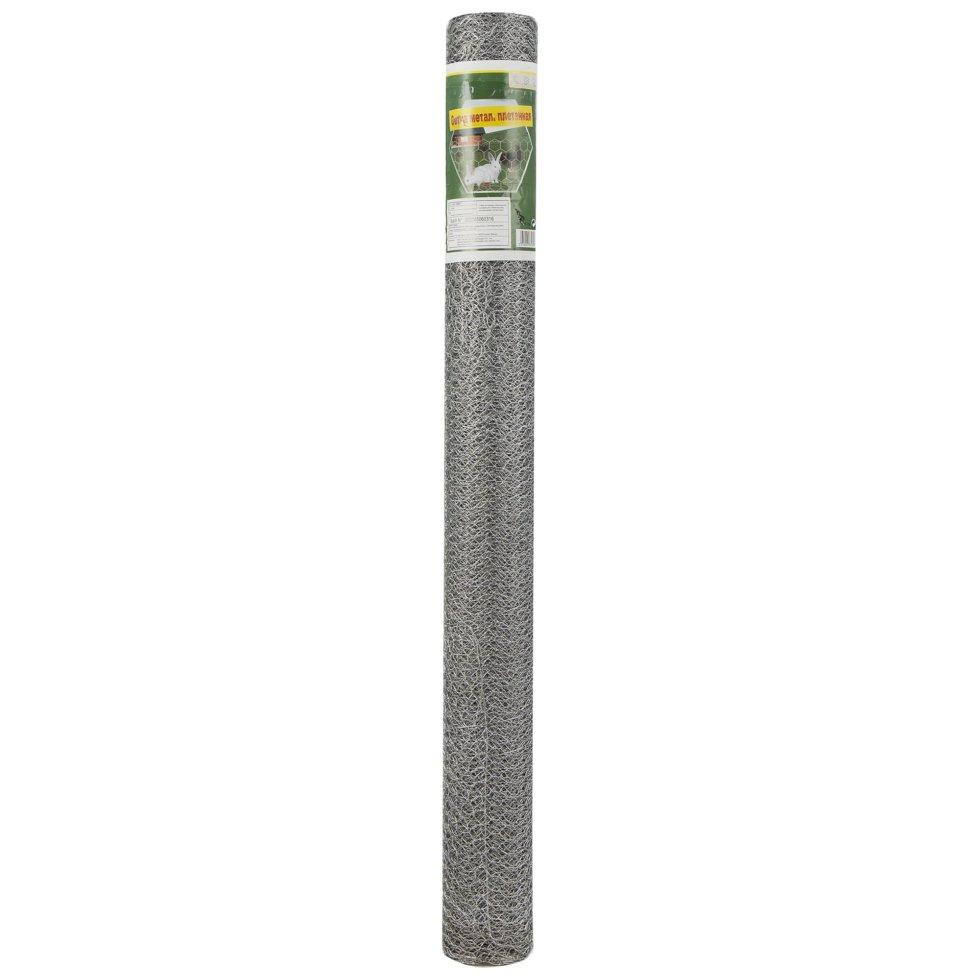 Сетка металлическая плетеная, 1х10 метров, диаметр 13 мм
