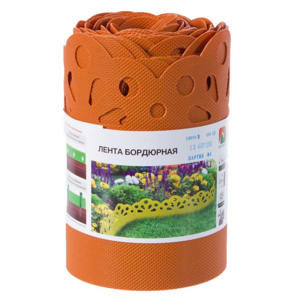Лента бордюрная декоративная «Naterial» высота 20 см цвет оранжевый