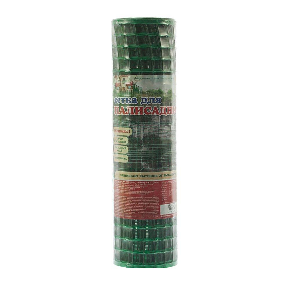Решетка садовая, размер ячейки 24х24 мм, высота 50 см, цвет хаки-зеленый