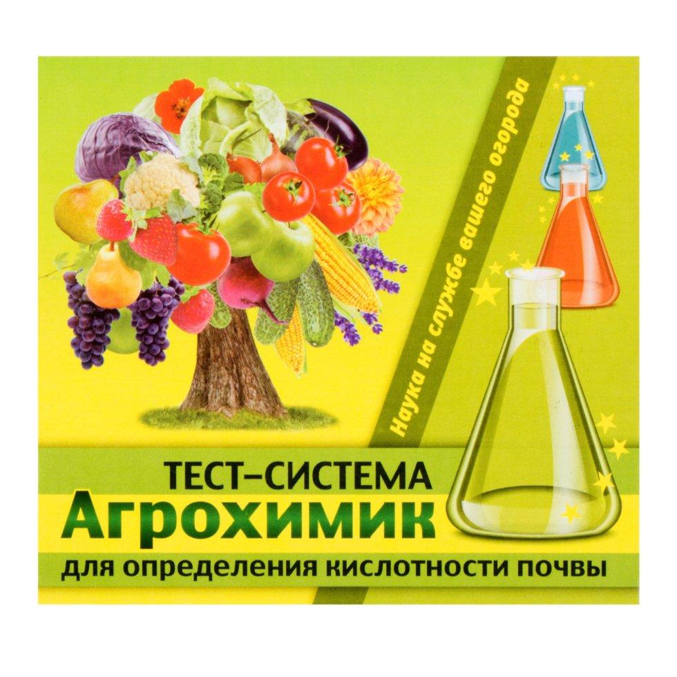 Тест система «Агрохимик» 5 ампул