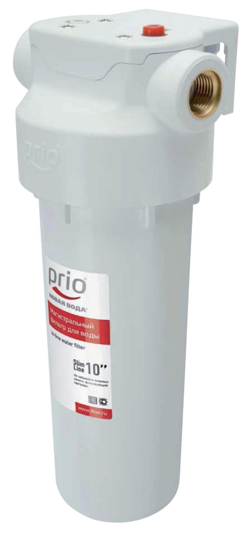 Корпус для холодной воды Новая Вода SL10 AU012 Prio, цвет непрозрачный