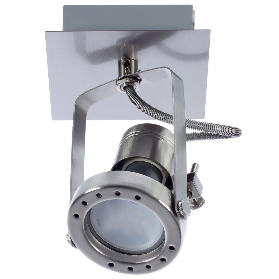 Светильник Technic 1xGU10x42 Вт, цвет хром