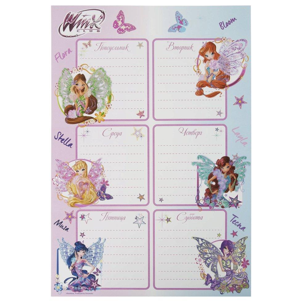 Наклейка «Школа-расписание Winx» Декоретто S
