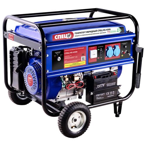 Генератор гибридный газ/бензин Спец 5 kВт