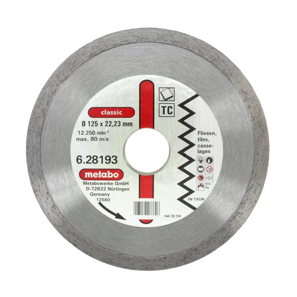 Диск алмазный по бетону Metabo 125х22.23 мм