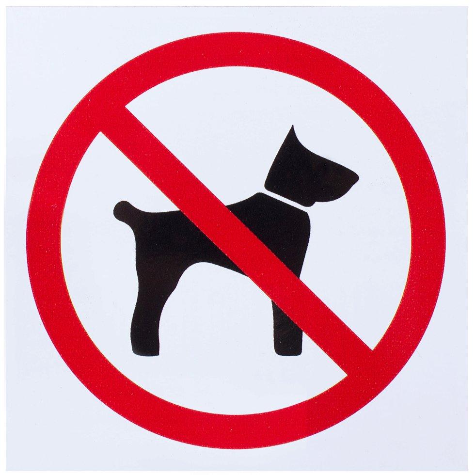 Наклейка «С собаками вход запрещен» маленькая пластик