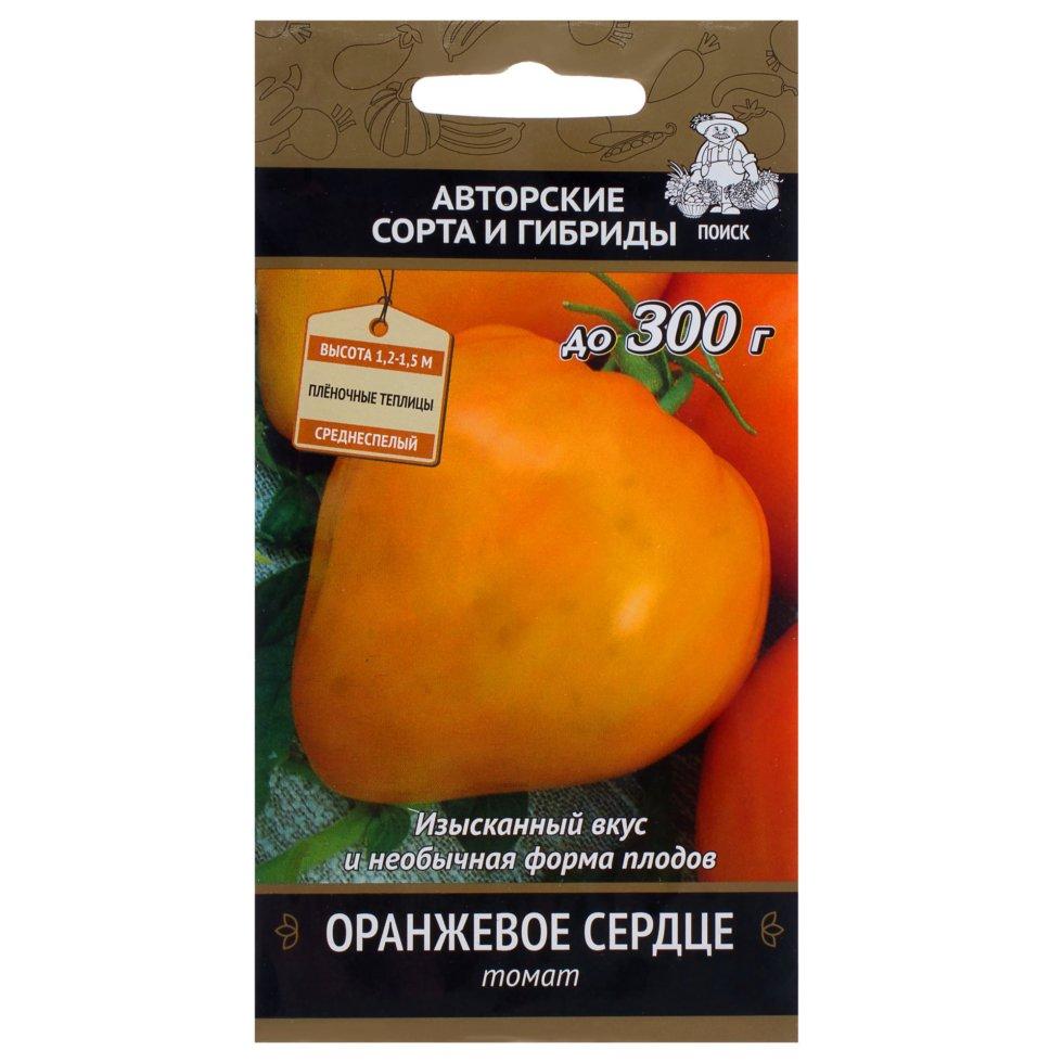Томат «Оранжевое сердце»