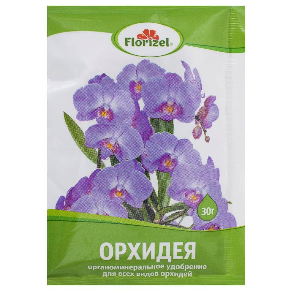 Удобрение Florizel для всех орхидей ОМУ 0.03 кг
