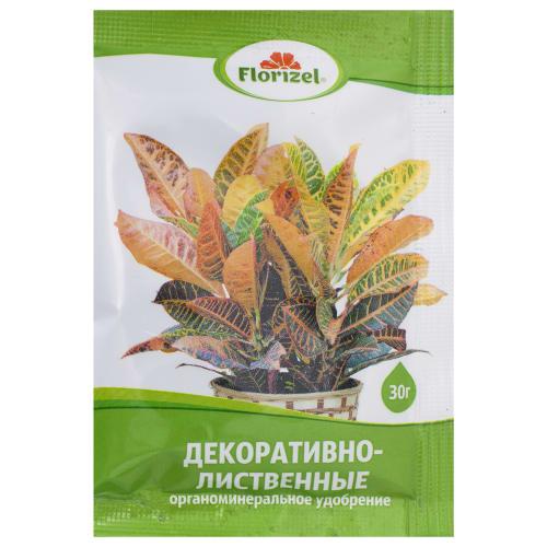 Удобрение Florizel для декоративно-лиственных растений ОМУ 0.03 кг