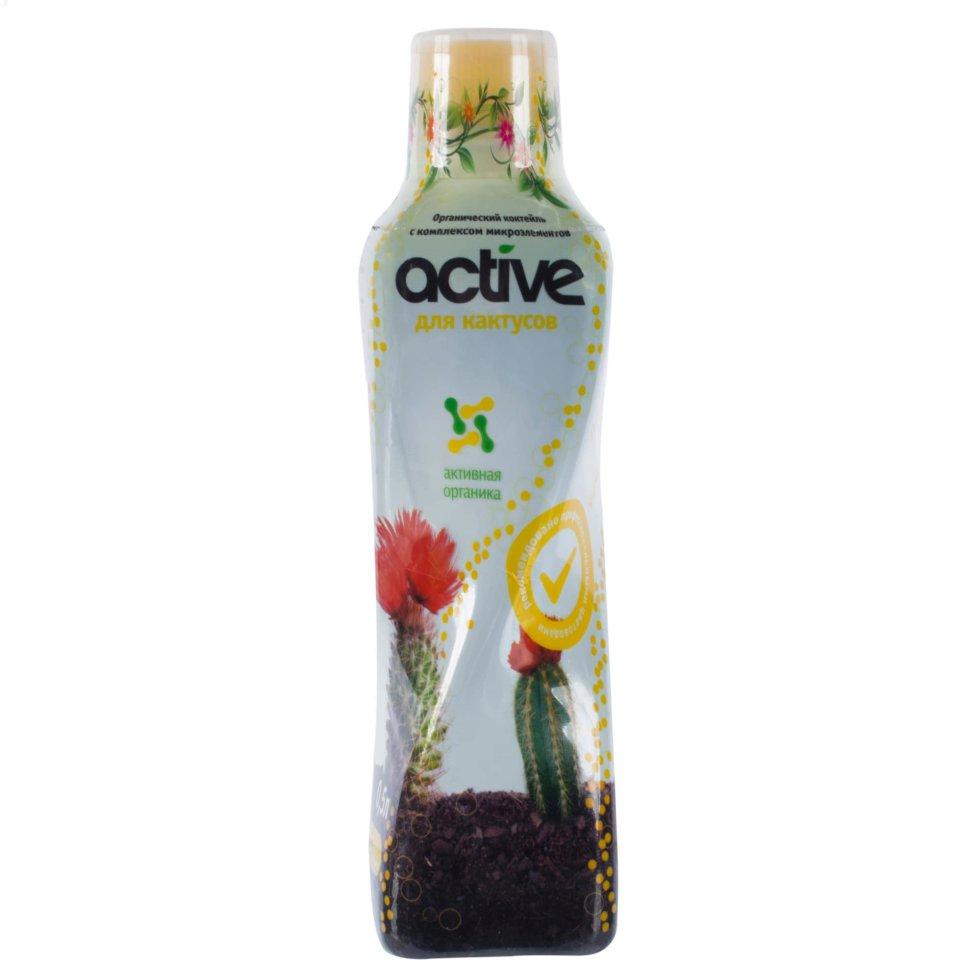 Удобрение Active для кактусов 0.5 л