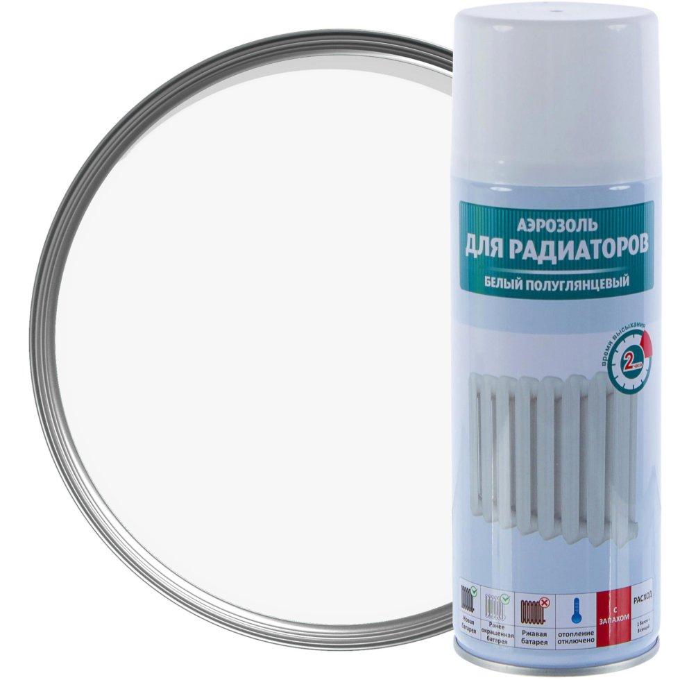 Краска аэрозольная для радиаторов полуглянцевая цвет белый 450 мл