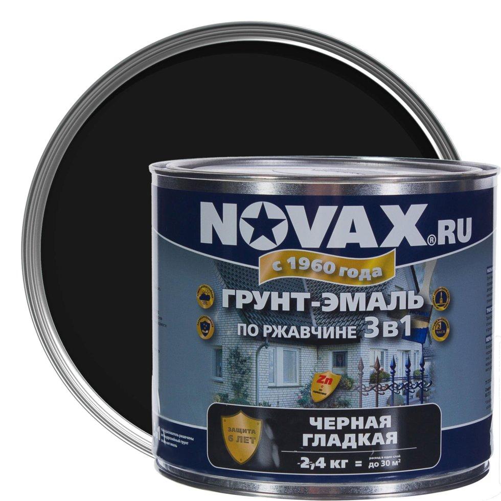 Эмаль Novax 3в1 цвет чёрный 2.4 кг