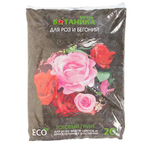Грунт для роз и бегоний «Мечта Ботаника» 20 л