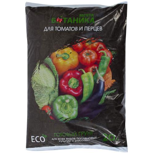 Грунт для томатов и перцев «Мечта Ботаника» 20 л