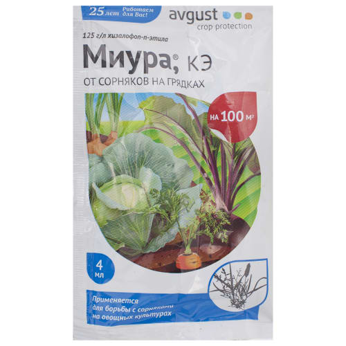 Средство от сорняков на овощах «Миура» 4 мл
