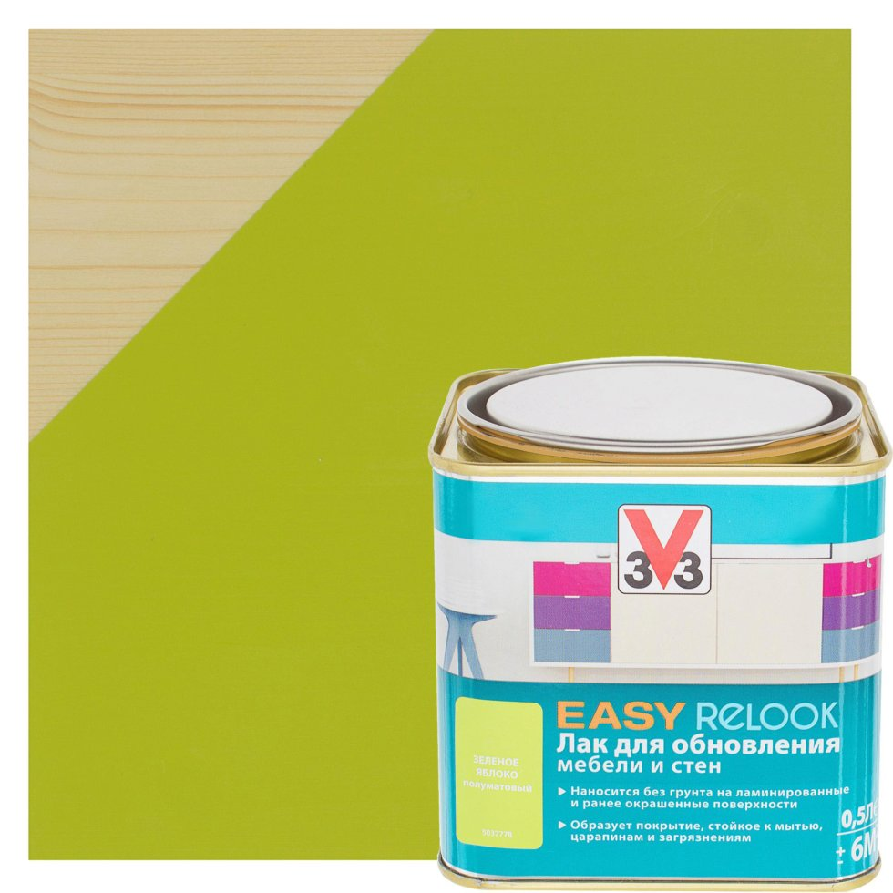 Лак для мебели V33 цвет зелёное яблоко 0.5 л