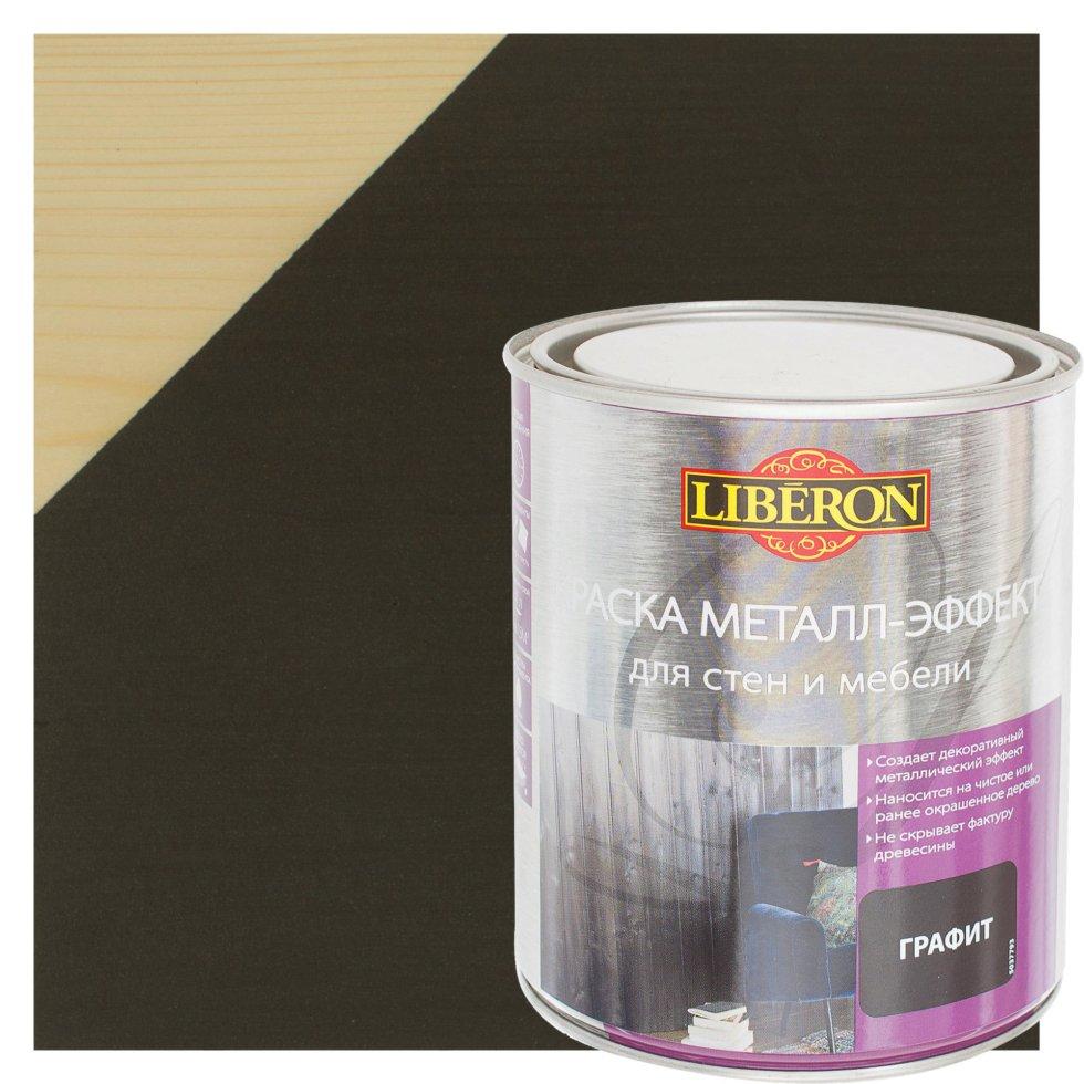 Краска металл-эффект V33 цвет графитовый 1 л