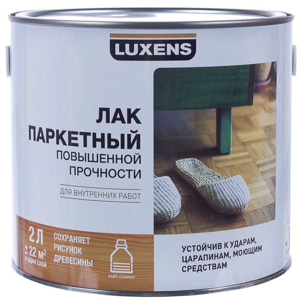 Лак паркетный Luxens алкидно-уретановый полуматовый цвет дуб 2 л