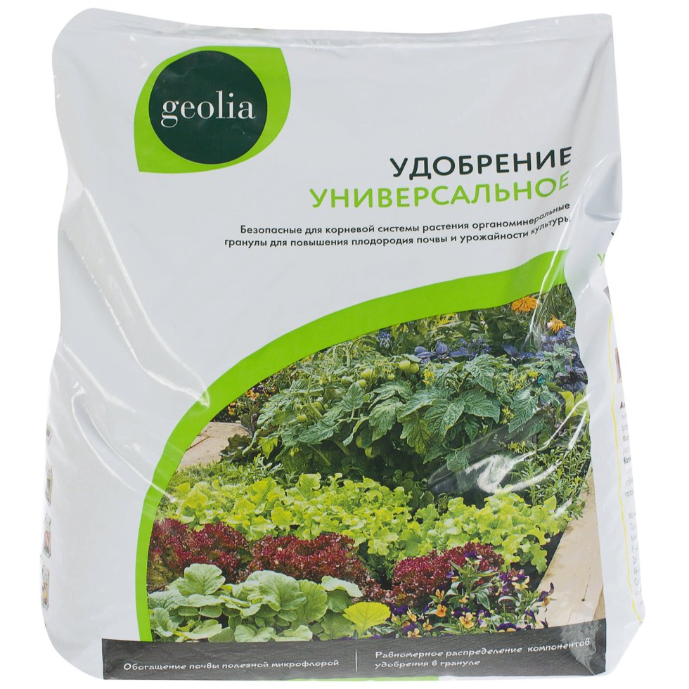 Удобрение Geolia универсальное органоминеральное 5 кг