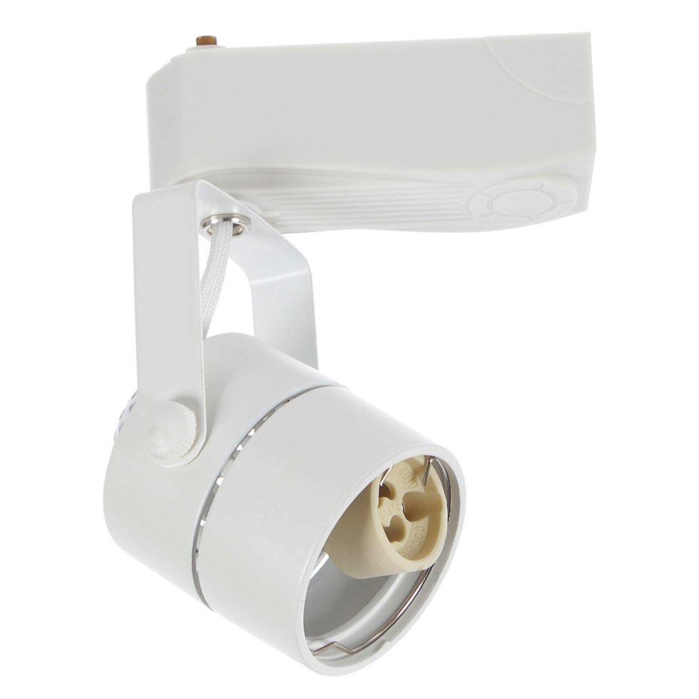 Светильник на шину 1xGU10x50 Вт, цвет белый